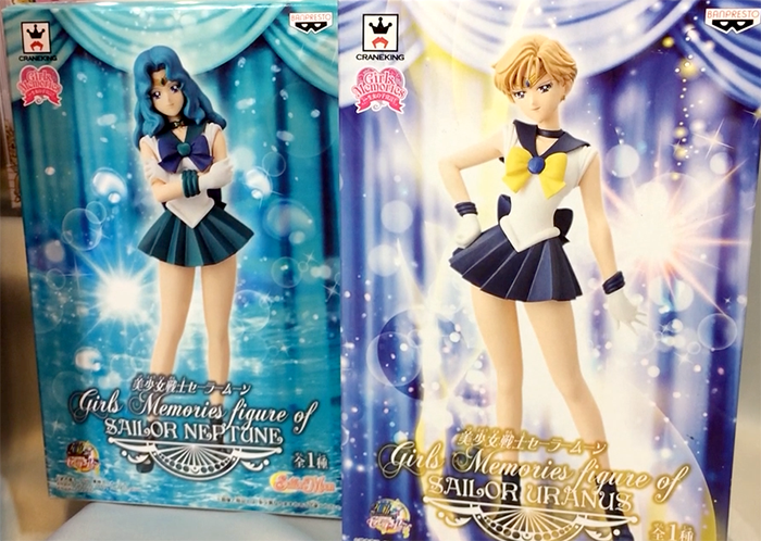 Banpresto Sailor Moon Girls Memories Figurine: Uranus and Neptune